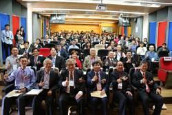 產業智慧轉型與創新研討會  東海大學登場