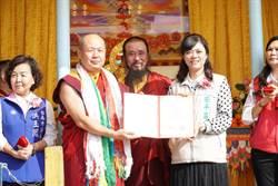 世界佛教正心會上師受封世襲貴族子爵周年 西拉雅廣場辦慶祝晚會