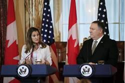 美加兩國確認 將依法辦理引渡孟晚舟手續