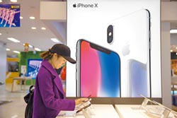 陸iPhone禁售令 蘋果提復議