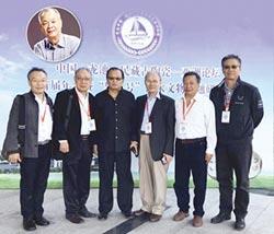 中國龍池亞洲論壇 聚焦黑石號出水瓷器