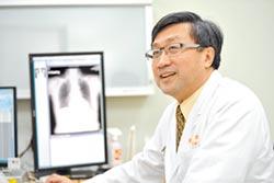 免疫治療 末期肺癌者新希望