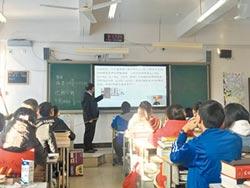直播教學改變命運 丁磊慨捐4.5億
