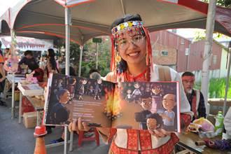愛上原民文化 正妹繪製噶哈巫族過年習俗繪本