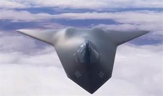 F-35不夠看!美6代空優戰機1架近93億