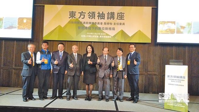 上市櫃公司協會14日舉辦東方領袖講座,與會員交流「智慧連結下的數位新格局」。(黃有容攝)