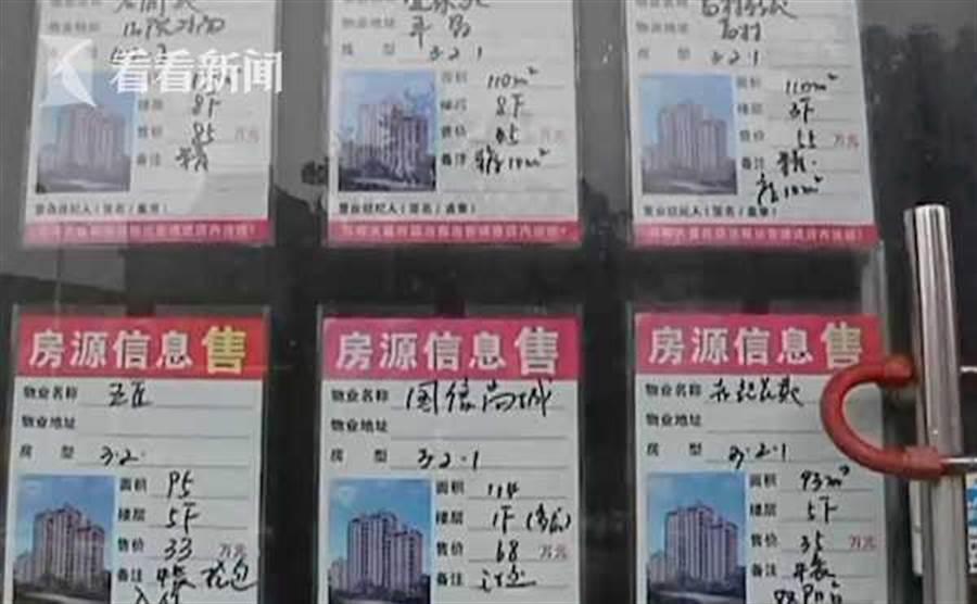 買家為炒房一口氣買下60幾間房。(翻攝自看看新聞)