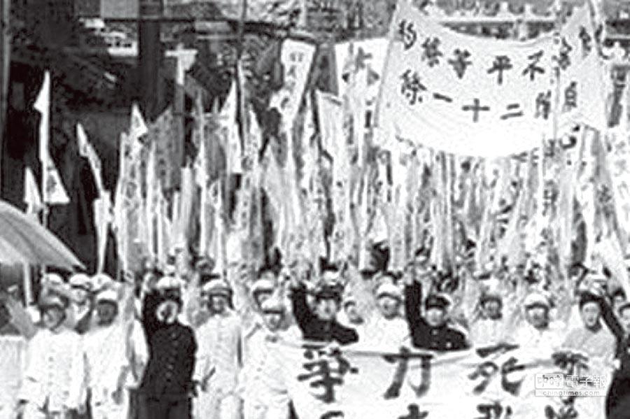 1919年五四運動(翻攝)
