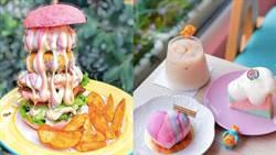 連漢堡都有「彩虹起司」瀑布!兩家讓少女心劇烈噴發的美食