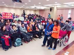 弘道居家自立計畫 癱瘓婦「走」出家門找回尊嚴