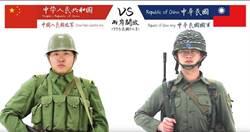 從晚清到現代 中國百年陸軍軍服一次看足