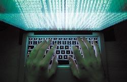 區塊鏈、資安 下一代數位科技
