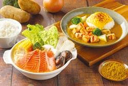 美威鮭魚 推季節限定北海道鮭魚石狩鍋