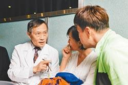 新光醫院開講 談癌症免疫療法