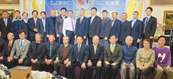 蔡鴻儒接任犯保協會新北分會主委