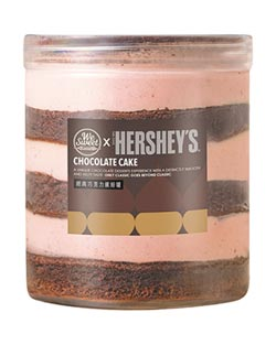 全聯聯名Hershey's再推限定版巧克力