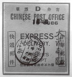 兩岸史話-中華民國的機遇、成就