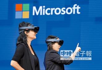 HoloLens馳騁沙場