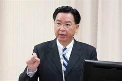 籲避用「中華台北」 吳釗燮:參與國際以「中華民國」為主