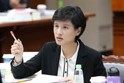 想花4億設立「台語頻道」高金素梅:執政黨別再不務正業