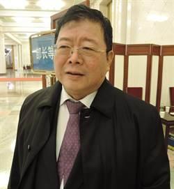 海協會副會長孫亞夫:選後5個關鍵 攸關台灣2020大選