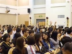 各部會聯合訪視僑生  盼他們扮演教育交流推手