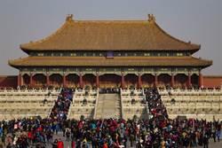 北京故宮年訪客首破1700萬 年輕人成主力客群