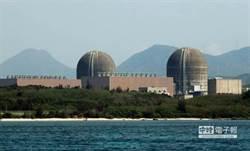 用電吃緊?核三廠1號機出問題、2號機歲修 台電這麼說