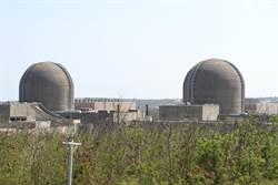 核三廠2號機大修中 結果1號機也傳停機檢修