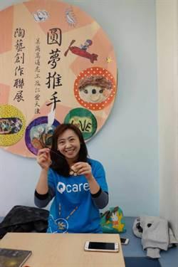解決身障者行的不便 台灣高通公司連續10年贊助