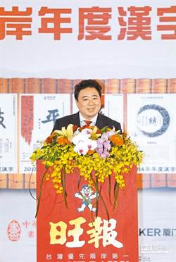 陳煒明:民心盼經濟發展 兩岸和平共榮