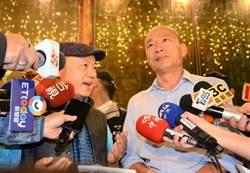 美食港都 韓國瑜盼訂出高雄標準 每年辦美食大賽