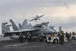 美智庫:再不換艦載機 美航母將擋不住中俄彈道導彈