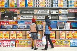 日消費稅調升 專家預期超過10%
