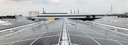光導照明系統結合太陽光電 陽昇綠能 節能與創能並行