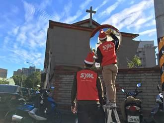 聖誕老人不送禮! 三陽志工報佳音 讓路鏡亮晶晶