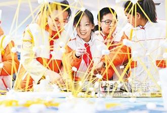 天津STEM世博會 讓科學不高冷