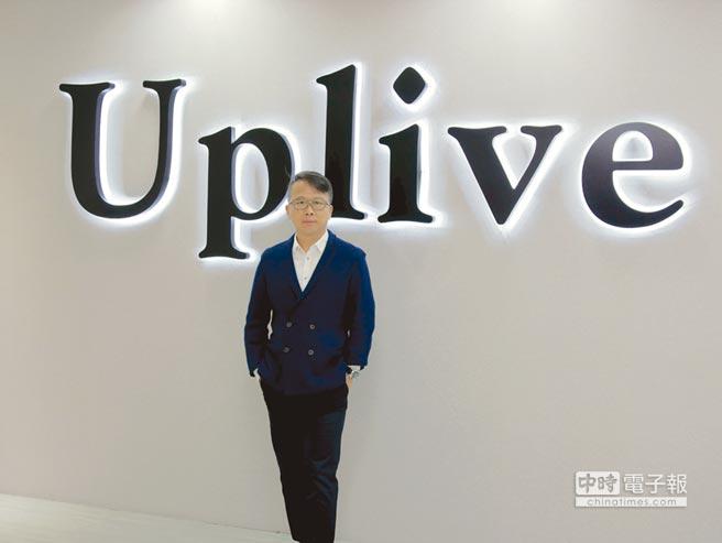 Uplive執行長葉冠義表示,明年將推出全球泛娛樂社交生態圈,預計旗下用戶數可翻倍成長。圖/業者提供