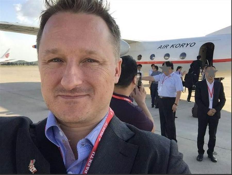 被拘捕的第二名加拿大商人邁克爾·斯帕弗(Michael Spavor)。(翻攝環球網)