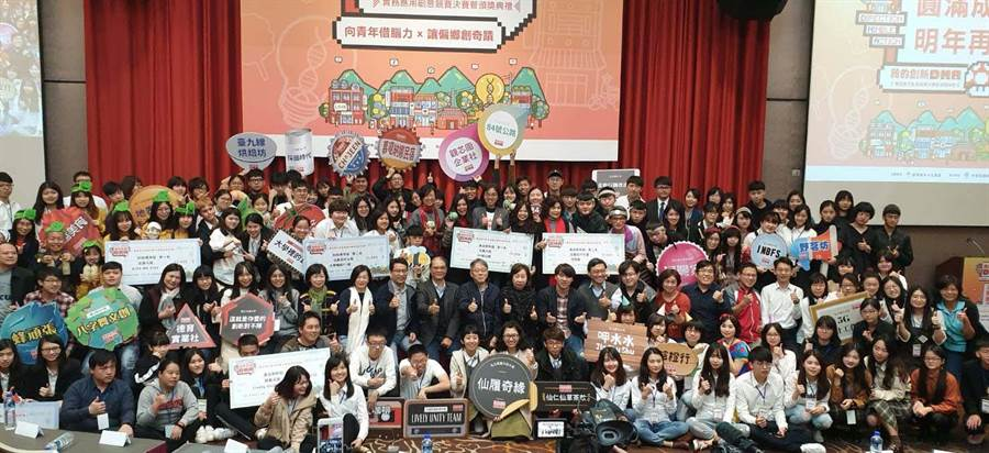 本次競賽最初有182隊學生報名參加,經過11/9的評審,「產品創新組」及「科技應用組」各只有15隊成功挺進決賽。(圖片來源:中華民國資訊軟體協會)
