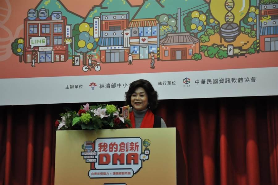中華民國資訊軟體協會理事長邱月香。(圖片來源:中華民國資訊軟體協會)
