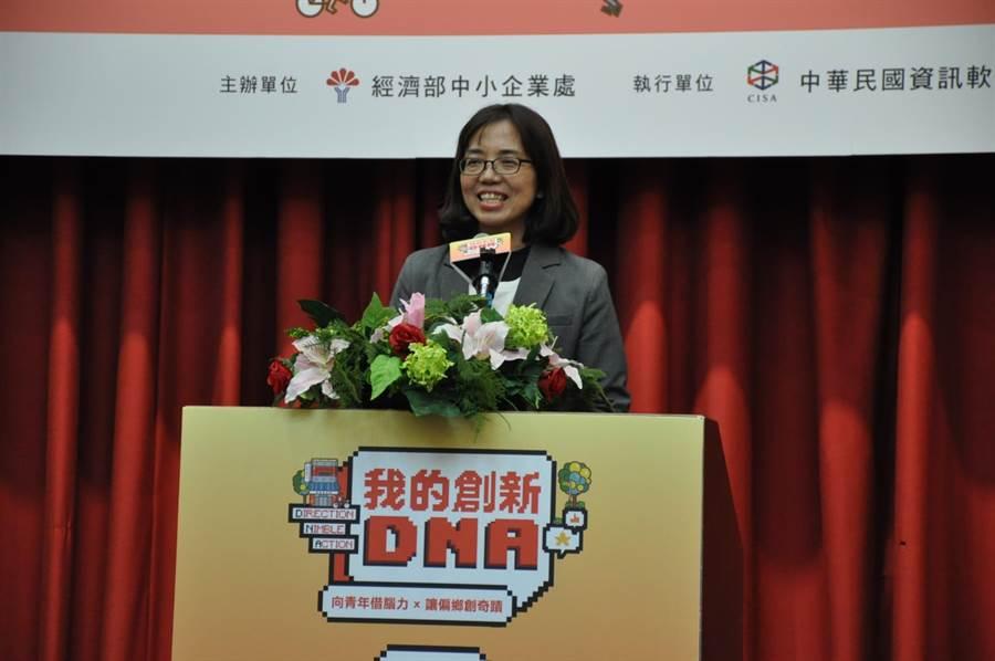 經濟部中小企業處副處長胡貝蒂。(圖片來源:中華民國資訊軟體協會)