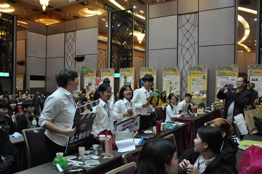 圖片來源:中華民國資訊軟體協會