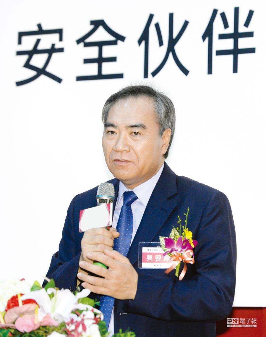 台菸酒董座吳容輝已口頭請辭,將擔任嘉義副縣長。圖/本報資料照片