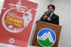 COP24落幕 環保署:與國際分享台灣減碳經驗