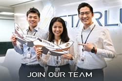 邁向開航倒數1年!星宇航空最大規模招募釋出逾200職缺,啟動一線團隊組織計畫