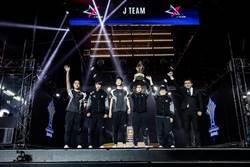 《傳說對決》總決賽 周杰倫戰隊奪世界冠軍