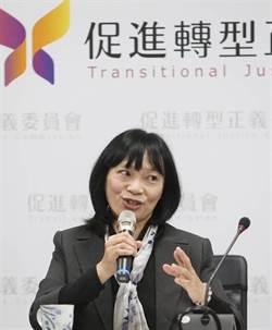 促轉會:感謝法院駁回國民黨聲請籲速移交檔案