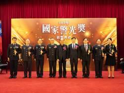 新北警榮獲107年「國家警光獎」雙料肯定