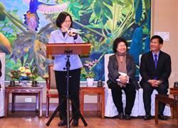 總統蔡英文接見台中花博策展團隊 肯定化不可能為可能